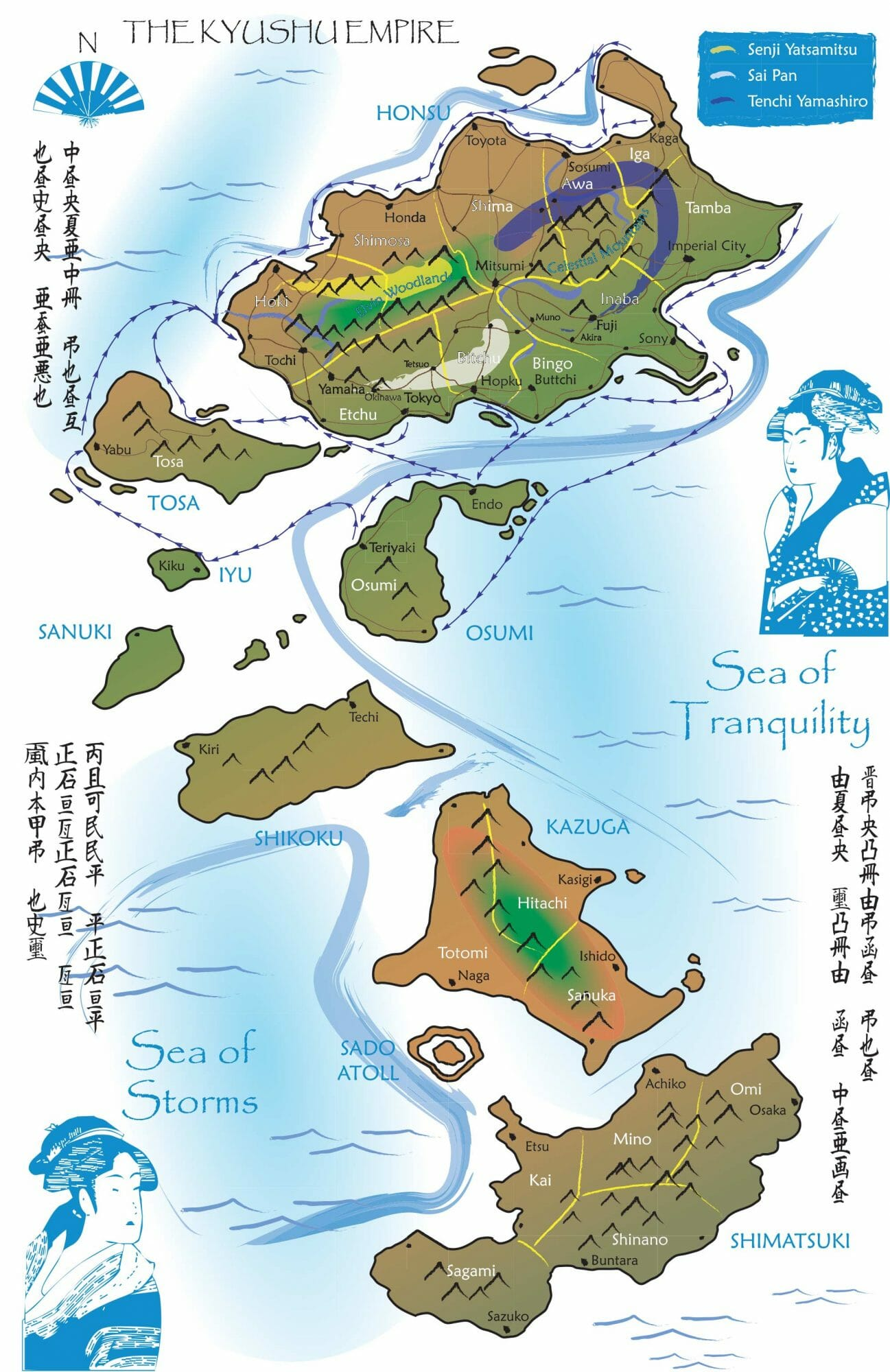 The Kyushu Empire